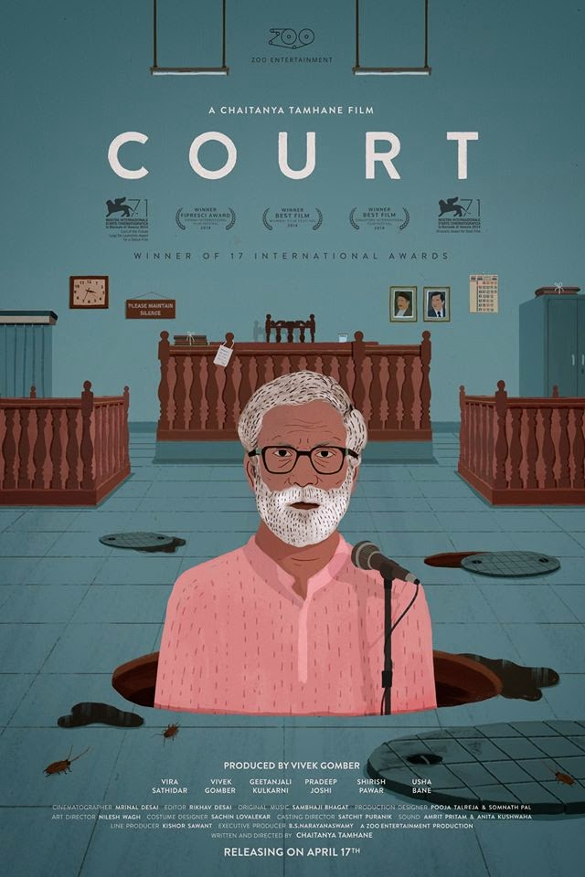 Court, Movie Poster, Directed by Chaitanya Tamhane,