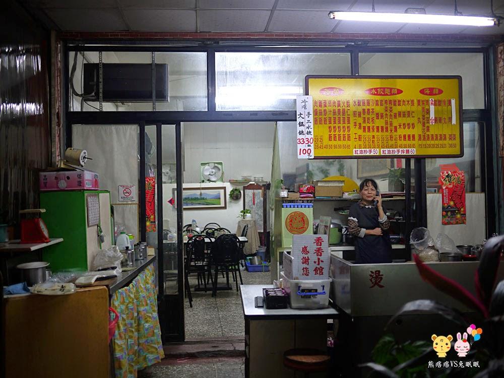 P1230354 - 台中西屯區老店│香香小館廣東蛋炒飯是濕濕的炒飯