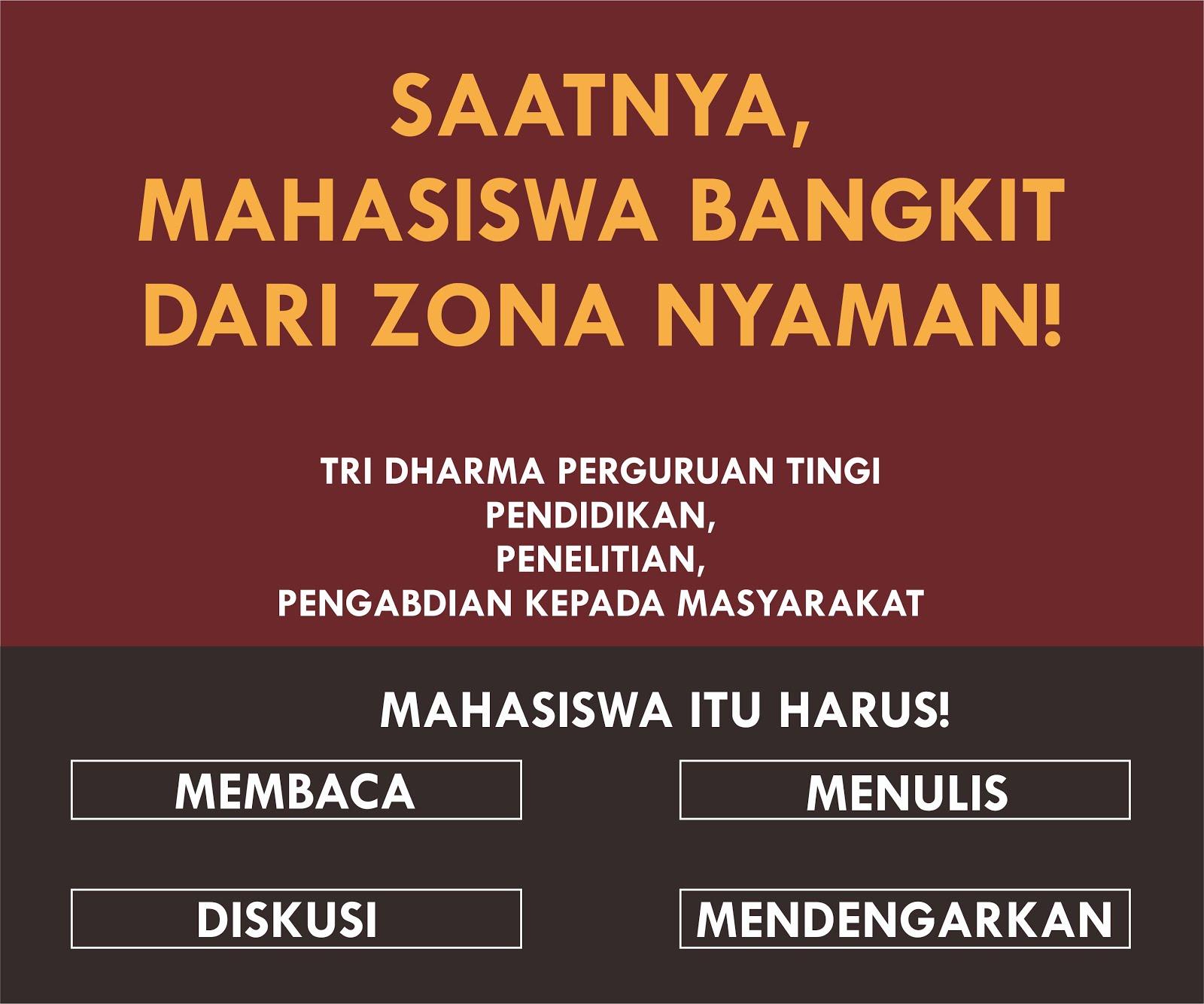 LPM Makhdum Ibrahim