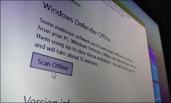 كيفية-تشغيل-خاصية-الفحص-Offline-في-ويندوز-10-لازالة-الفيروسات-القوية