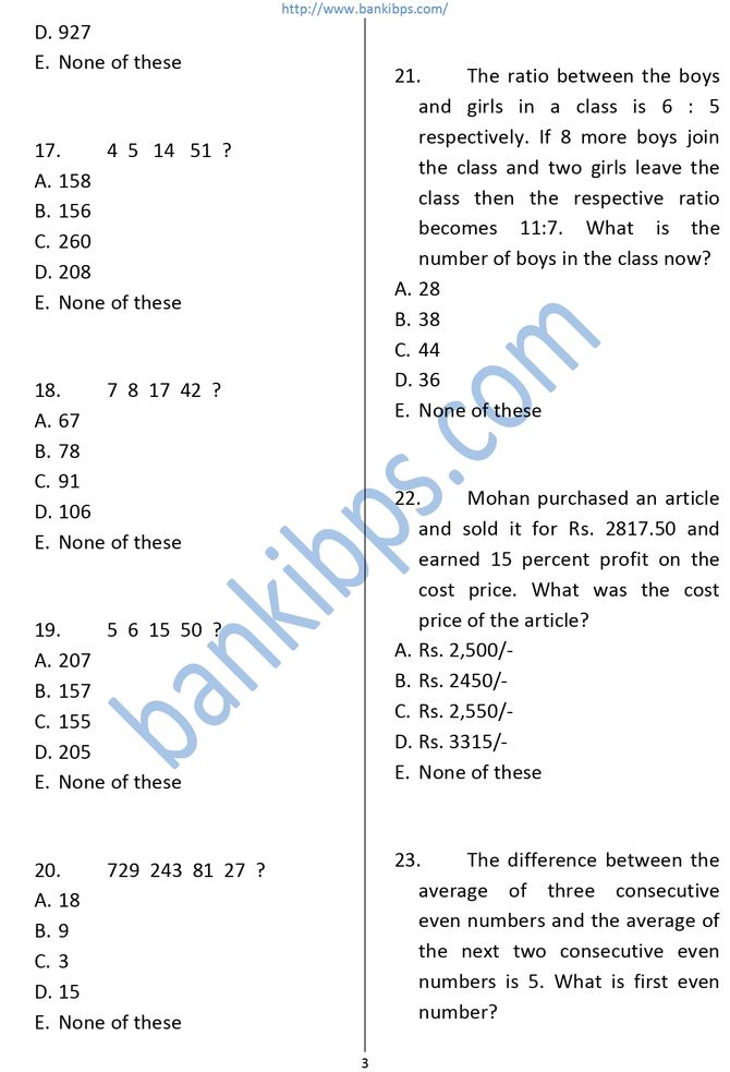 Previous Year Question Papers Of SBI Junior Associate
