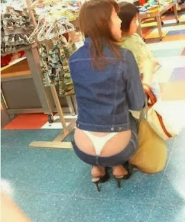Celana Dalam Cewek Melorot