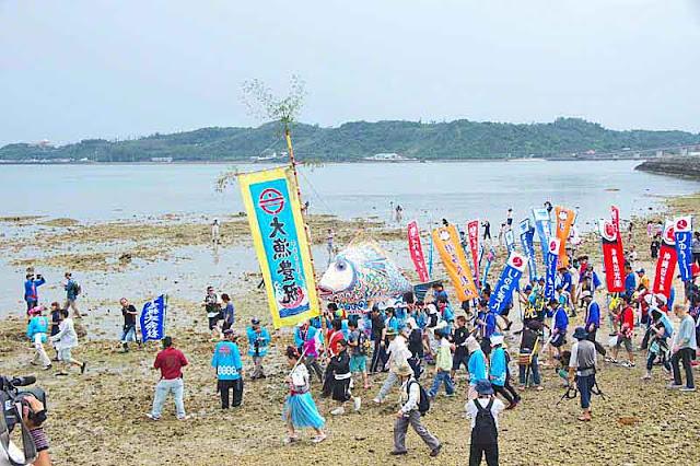 beach, shore, sea, parade, banners