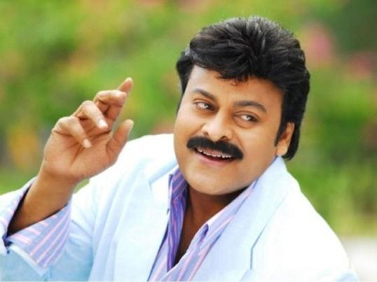Image result for chiranjivi