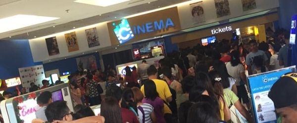 SM Cauayan Cinema