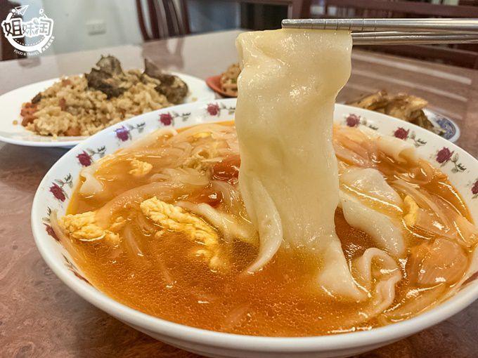 浮誇巨粗的皮帶麵,西安眷村傳統美食-西安麵食館