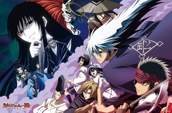 Nura: Rise of the Yokai Clan - Best Shounen Anime of All Time