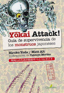 http://nuevavalquirias.com/yokai-attack.html