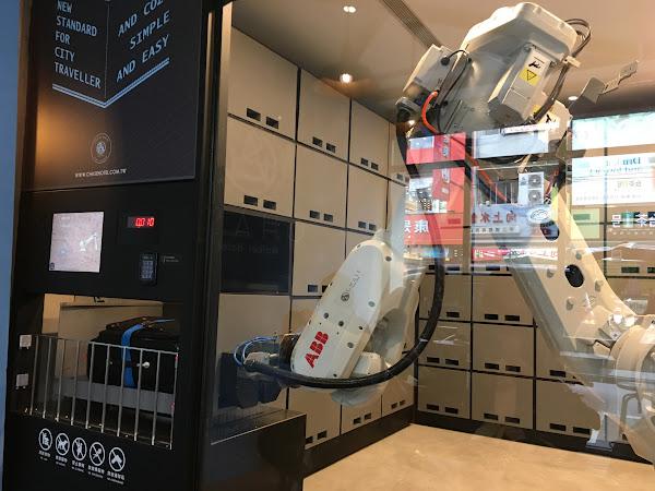 走出工廠的機器手臂 新科技應用無人旅店,抬行李就交給壯丁吧!