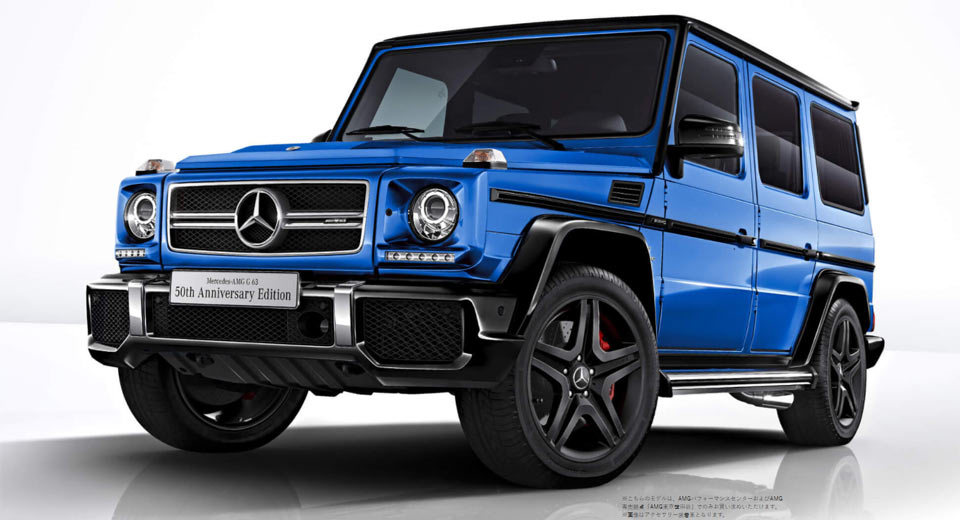 Mercedes Benz G350 2017 >> Limited Edition Mercedes-AMG G63 50th Anniversary Launches In Japan