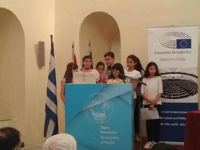 4ο Δημοτικό Σχολείο Ναυπλίου: Ονειρευόμαστε μια Ευρώπη ανοιχτή, ειρηνική και ελπιδοφόρα... (βίντεο)