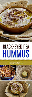 Black-Eyed Pea Hummus with Olive Oil and Sumac found on KalynsKitchen.com