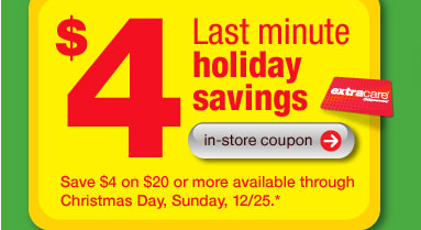 Cvs Open On Christmas.Check You Email For A 4 Cvs Coupon Cvs Open On Christmas