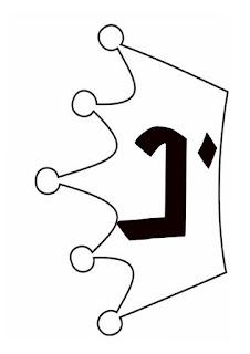 20664773 867690810052057 2310926181157371393 n - بطاقات تيجان الحروف ( تطبع على الورق المقوى الملون و تقص)