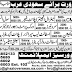 Civil Engineering Department Saudi Arabia Jobs