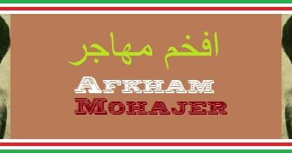 MSNSelectedArticles: هنرمندان ایران و ترانه های مشهورشان ...