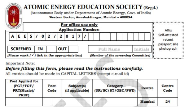 image : AEES Teacher Recruitment 2017 Application Form @ TeachMatters