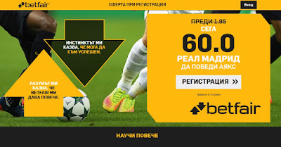 http://ads.betfair.com/redirect.aspx?pid=2529592&bid=9575