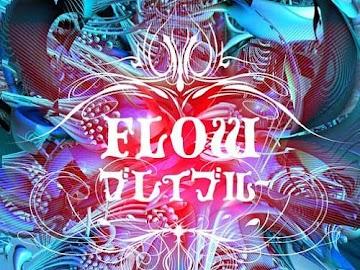 FLOW - Brave Blue