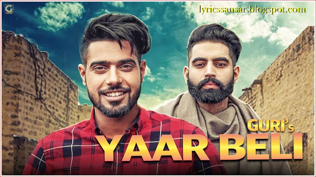 Yaar Beli Lyrics : Guri | Deep Jandu | Parmish Verma