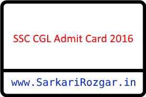 ssc-cgl-admit-card-2016