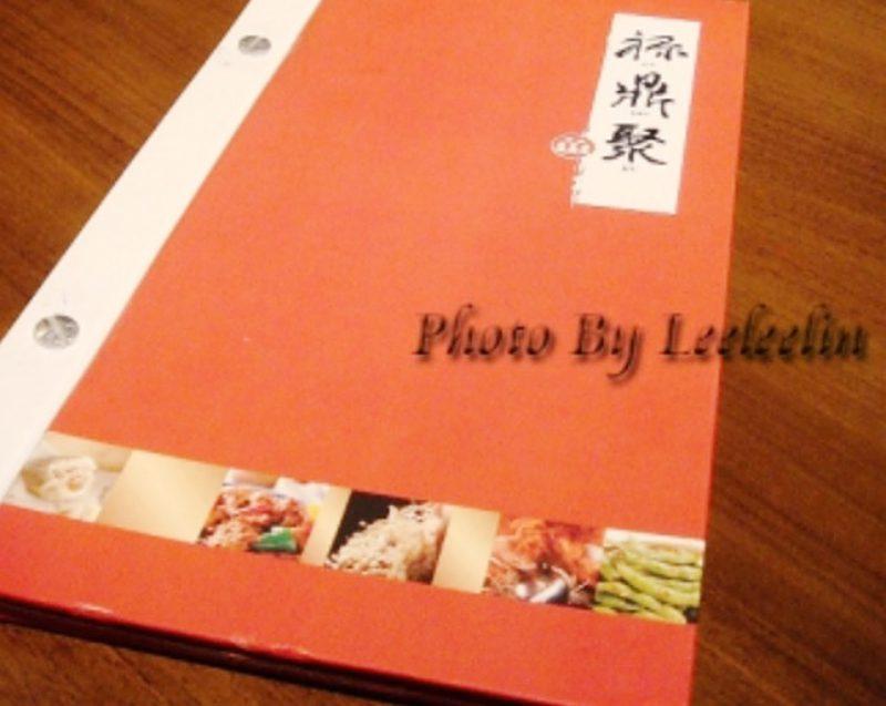 祿鼎聚江浙點心|大直餐廳|捷運劍南路站餐廳