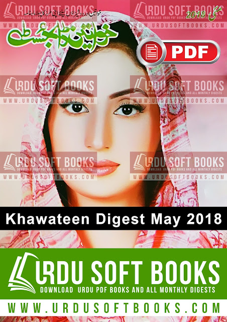 Khawateen Digest May 2018