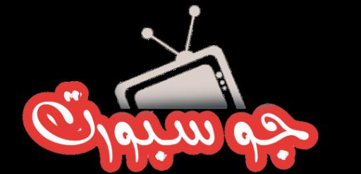 مشاهدة مباراة الإتحاد والأهلي بث مباشر اليوم الاحد بتاريخ 09 08 2020 في الدوري السعودي