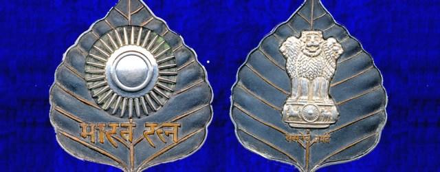 https://www.genhindi.in/2019/01/bharat-ratna-2019.html