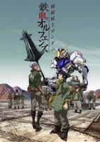 https://freakcrsubs.blogspot.com/2017/04/Mobile-Suit-Gundam-Iron-Blooded-Orphans-Arabic.html
