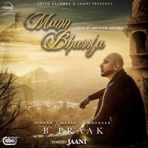 Mann Bharrya Punjabi