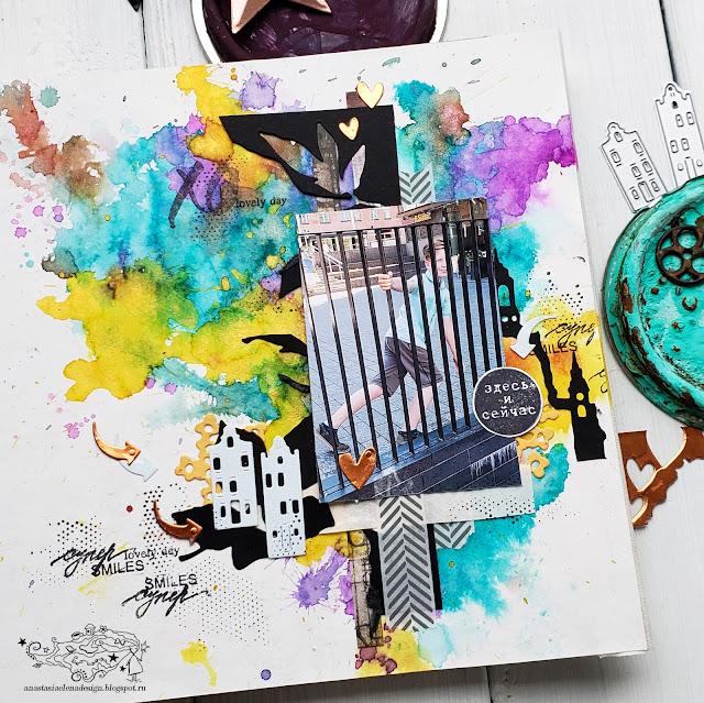 @nastyalena #layout #scrapbooking #papercrafting