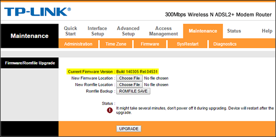 كيفية-تحديث-فيرموير-Firmware-راوتر-TP-Link-بالطريقة-الصحيحة
