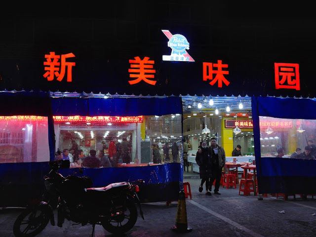 seafood restaurant in Xiapu, Fujian