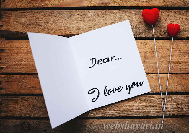 i love you image hindi