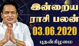 Raasi Palan 03-06-2020 Rajayogam Tv Horoscope