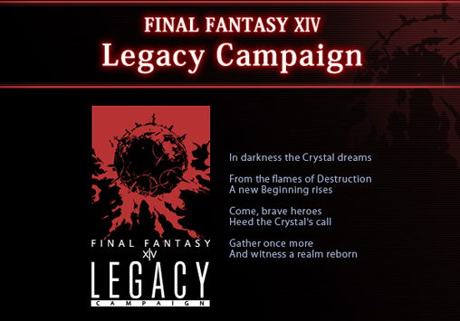 Sama's Potion: Final Fantasy XIV: Legacy credit application site