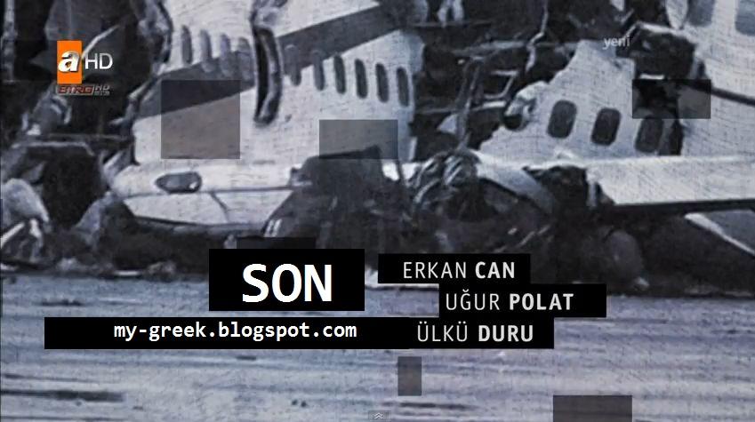Sila episodes greek subs online - Veediki dookudekkuva telugu full movie