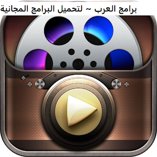 تنزيل برنامج تشغيل جميع صيغ الفيديو 5KPlayer