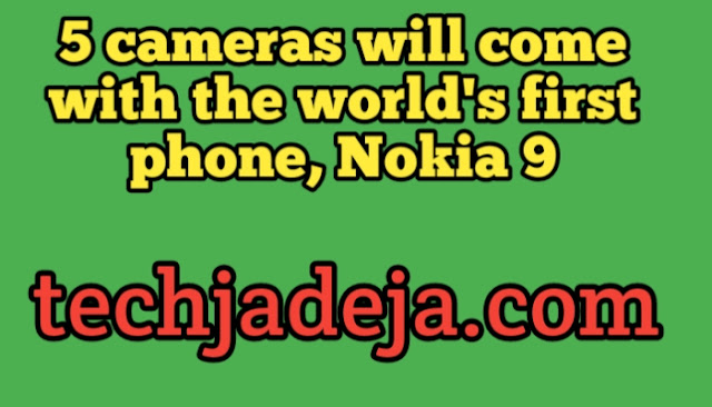 5 cameras will come with the world's first phone, Nokia 9