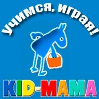 http://kid-mama.ru/vnetablichnoe-umnozhenie-i-delenie/