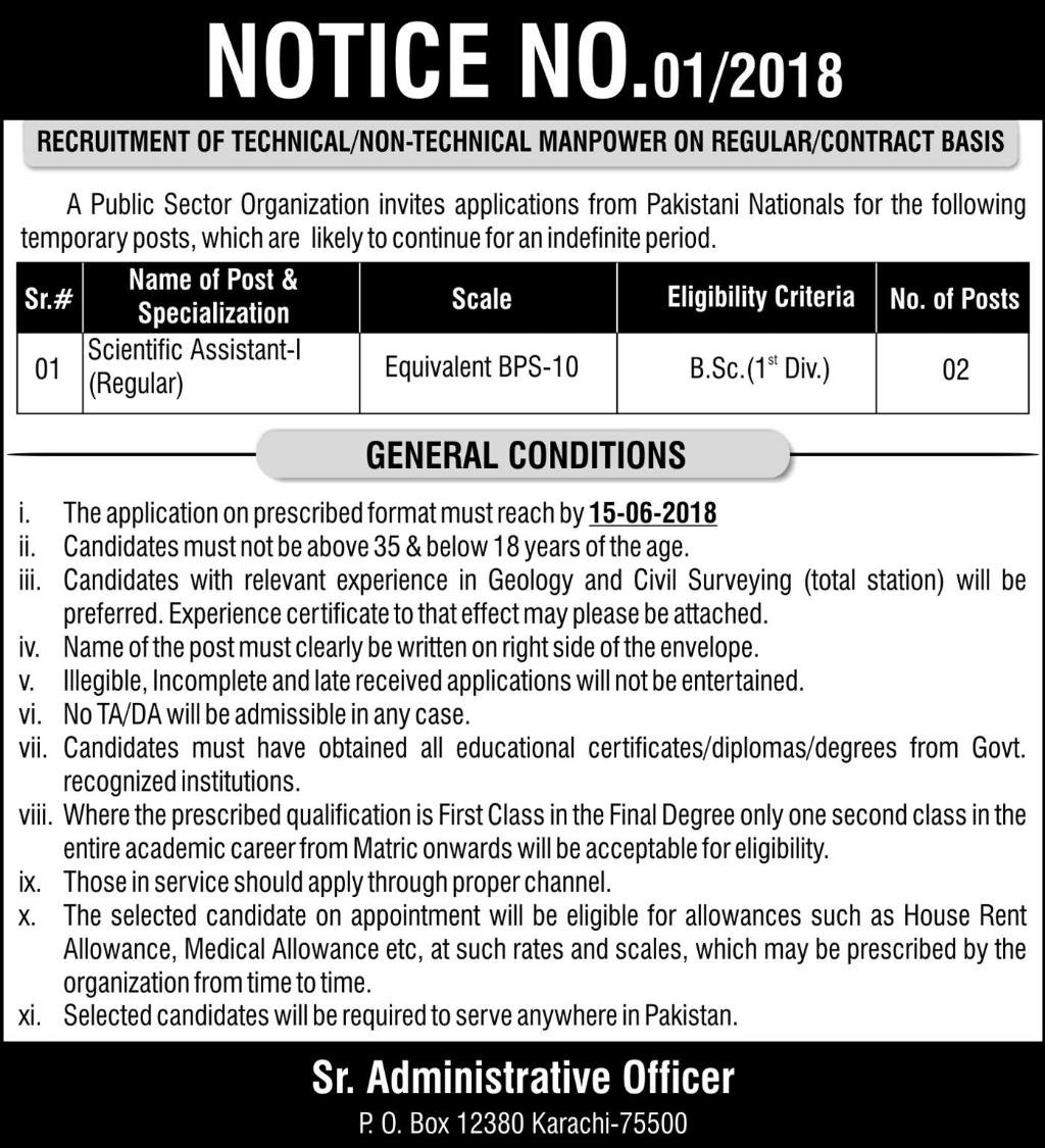 Atomic Energy Jobs 2018 For Scientific Assistant BS-10 , Public ...