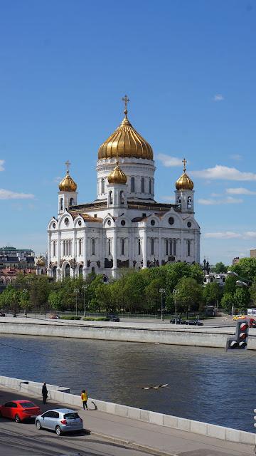 Фото Храма Христа Спасителя, вид с моста