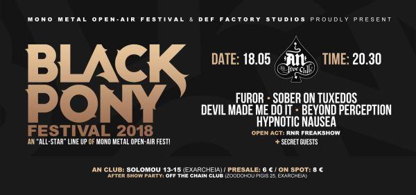 BLACK PONY FESTIVAL: Παρασκευή 18 Μαΐου @ An Club