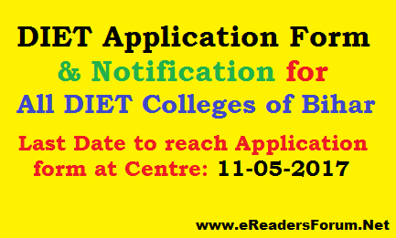 Bihar Board D.El.Ed Admissions 2019, D.Ed Online Application Form | Counseling