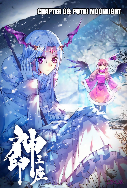 Shen Yin Wang Zuo Chapter 106