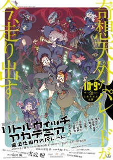 Little Witch Academia em janeiro