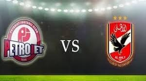 اون لاين مشاهدة مباراة الأهلي وبتروجيت بث مباشر 4-3-2019 الدوري المصري اليوم بدون تقطيع