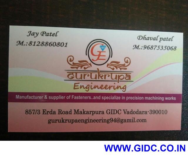GURUKRUPA ENGINEERING - 8128860801 9687535068