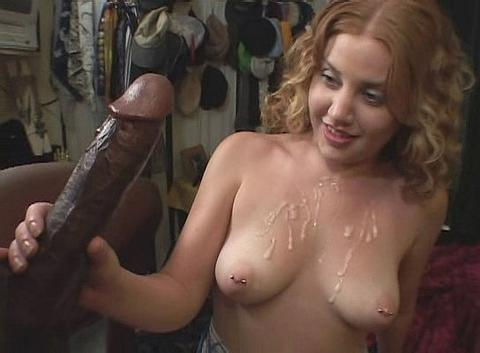 Lusty milf craves abuse in the sun 10